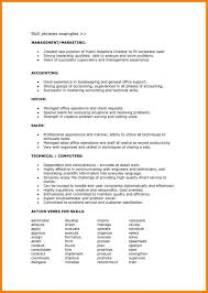 Resume Phrases To Use Adorable Communication Skills Resume Phrases Fhfturnet