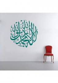 kalima round ic wall decal green