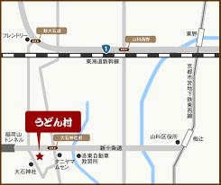 「山科うどん村」の画像検索結果