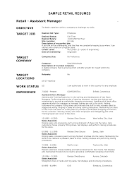 Sample Retail Work Resume Templates At Allbusinesstemplatescom
