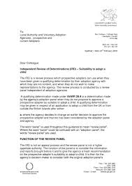 Personal Statement Cv Examples Retail Help With Writing A Federal