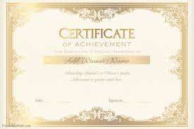 Achievement Certificate Achievement Certificate School Vocation College Class Award Template