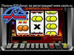 Игровой автомат клубника играть бесплатно без регистрации онлайн