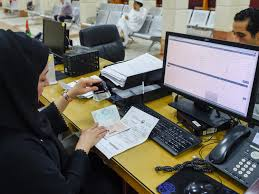 Gold Card Office Uae Gold Card A Great Incentive Editorials Gulf News
