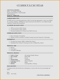 Cover Letter And Resume Inspirational Resume Cover Letter Email