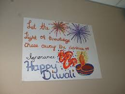 How To Make Diwali Chart For School