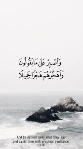 May you never lack or encounter tempting situations. Lock Screen Iphone Quran Quotes Wallpaper
