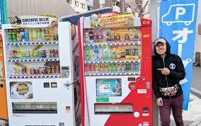 Human Vending Machine Japan Cool Friday Favorites Japan Beverage Vending Machines VNYZY
