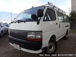 Toyota/HIACE VAN/1998 / Japanease Used Cars Stock Detail | Real ...