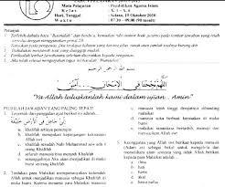 Check spelling or type a new query. Soal Agama Buddha Kelas 10 Semester 2 Dan Kunci Jawaban Jurnal Er