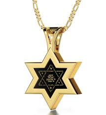gold plated star of david with shema yisrael onyx stone nano jewelry israel catalog com