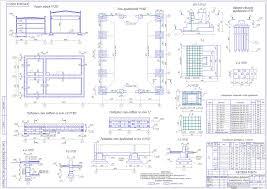 Курсовые работы Фундаменты и основания Чертежи РУ Курсовая работа ОиФ Проектирование фундаментов промышленного здания г
