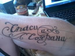 наколки на руку надписи на русском языке различные татуировки в