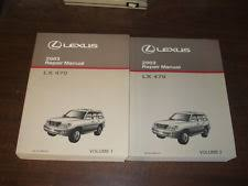 lexus lx repair manual 2003 lexus lx470 lx 470 repair manual 2 volume set shop service oem