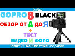 Секции для <b>крепления</b> GoPro на шлем обзор by gopro-shop.by ...