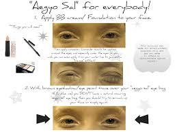 aegyo sal tutorial ulzzang makeup by ulzzanghyerin on deviantart