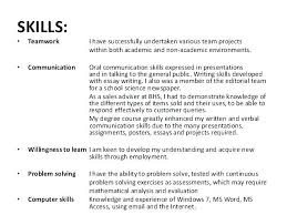 Computer Skills Example Computer Skills In Resume Familycourt Us