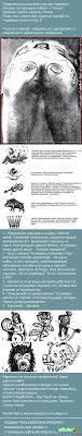 тюремные татуировки часть 4