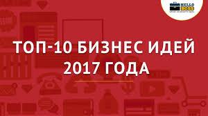 Какой бизнес открыть в году ru Курсовая стоимость рубля падает акции компаний могут стремительно начать терять позиции Настанет время кризиса Как продержатся в такое время