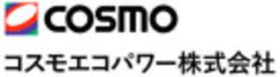 コスモ エコ パワー