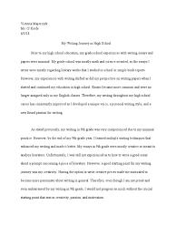 My 9th Grade Experience Essay