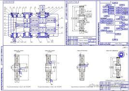 Курсовая работа по технологии машиностроения курсовое  Курсовой проект Разработка редуктора с цилиндрической передачей
