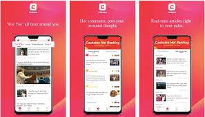 Sesuai dengan namanya, baca plus adalah sebuah aplikasi untuk menghasilkan uang dengan cara membaca apapun yang ada di dalam aplikasi tersebut. 19 Aplikasi Penghasil Uang Dan Penghasil Pulsa Gratis Tercepat Di 2021 Cryptoharian