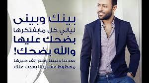 أغنية محظوظ تامر عاشور من الالبوم الجديد لايف بصوت احمد خيري ♥ - YouTube