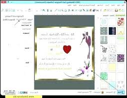 Invitation Maker Software Free Download Wedding Card Factory Librarianinlawland Com