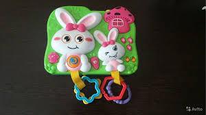 <b>Развивающая игрушка Fivestar Toys</b> Игровая панель с купить в ...