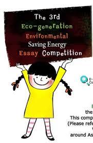 ecosave biodiversity essay competition i biodiversity essay competition i
