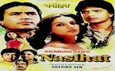 Shabana Azmi Nasihat Movie