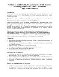 Examples Of Personal Statements SP ZOZ   ukowo