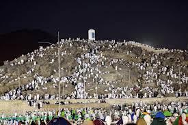 قمة جبل عرفة - sheikhagar.org