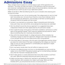 College Education Essay The Importance Of A College Education Essay Importance Of College