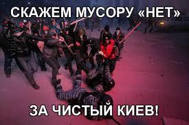 """""""Орлы"""" Захарченко уже обвиняют Булатова в попытке затянуть расследование его похищения - Цензор.НЕТ 6016"""