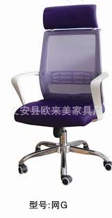 stylish home office chair. Fantastic Stylish Home Office Chair Your House Design: Swivel Minimalist