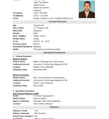 Resume Format Application Resume Format Sample For Job Application Gentileforda With Resume