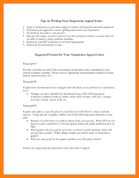 financial aid appeal example teller resume 6 financial aid appeal example