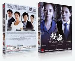 secret love korean drama dvd with good