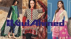 Gul Ahmed Design 2017 Gul Ahmed Summer Premium Lawn Collection 2017 2018 For Girls Salwar Kameez Design Eid Collection