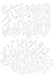 Islamic Coloring Pages Printable Best For Free Jafevopusitop