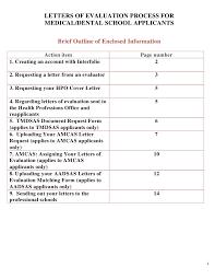 interfolio upload letter of recommendation interfolio instructions