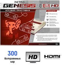 <b>Игровая приставка</b> 8 bit <b>Retro</b> Genesis HD (300 в 1) + 300 ...