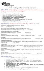 tips for writing resume tips for writing your resume tips for writing a  resume with no