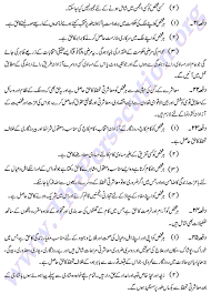 universal declaration of human rights universal declaration of human rights urdu