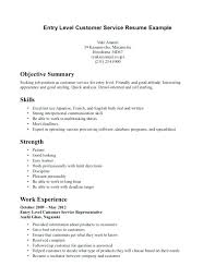 Ideas Collection Munication Skills Resume List Resume Example Action