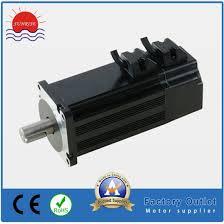 china dc motor brushless dc motor
