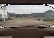 <b>Шторка солнцезащитная</b> 100х50 на <b>заднее стекло</b> автомобиля ...