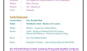 Resume Cv Format Download Or Resume Format For Marriage Free
